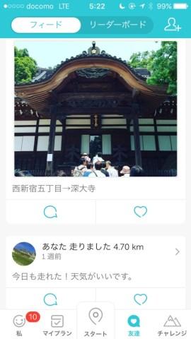 slooProImg_20160525052657.jpg