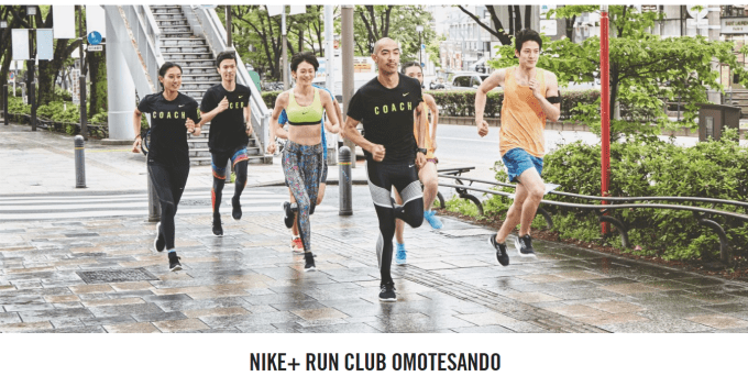 FireShot Capture 86 - NIKE  RUN CLUB OMOTESANDO. _ - http___www.nike.com_jp_ja_jp_c_cities_tokyo_nro