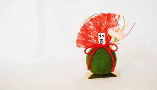 箱根駅伝はなぜ正月?寒い真冬の元旦にわざわざ走る理由はあるの?