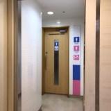 新宿駅のトイレの場所はどこ?東京マラソンスタート前に行けるトイレは?