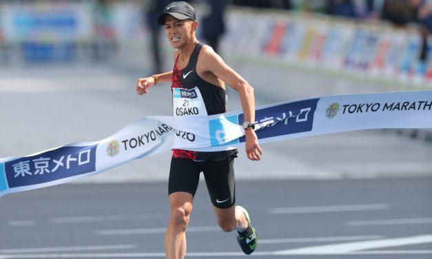 925.000$ de cash prize pour Osako Suguru qui vient de battre le record Japonais du marathon.