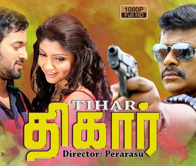 Tihar Tamil Full Movie 2016 New Tamil Movie 2016 Latest Releases Perarasu Parthiban Full Hd1080