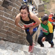 New Great Wall Marathon