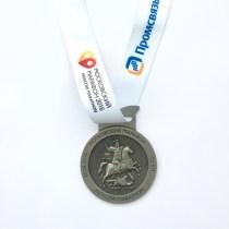 psb-moscow-marathon-2016-10k-front