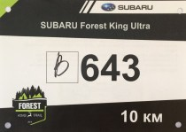 Forest King Ultra 10k bib