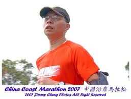 China Coast Marathon Results
