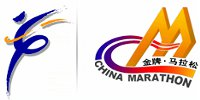 Lanzhou International Marathon Results