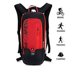 BFL Running Backpack