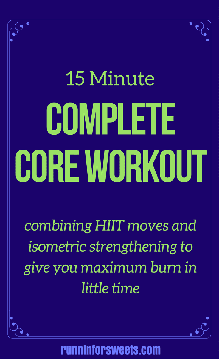 15 Minute Complete Core Workout: This workout requires no equipment and can be done at home. Complete these ab exercises to increase your core strength in less than 15 minutes!