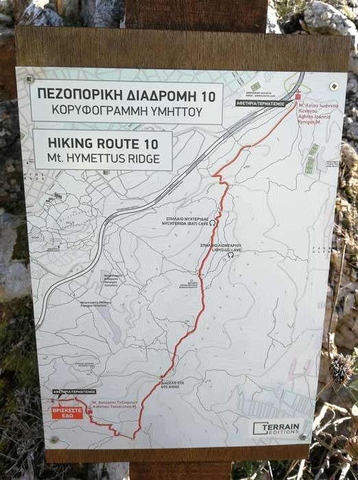 Μονοπάτι στον Υμηττό - Πεζοπορική διαδρομή 10 προς την κορυφογραμμή του Υμηττού