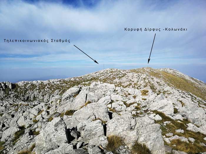 Φτάνοντας στο μικρό οροπέδιο λίγο πριν την κορυφή  Ανάβαση στην κορυφή της Δίρφυς