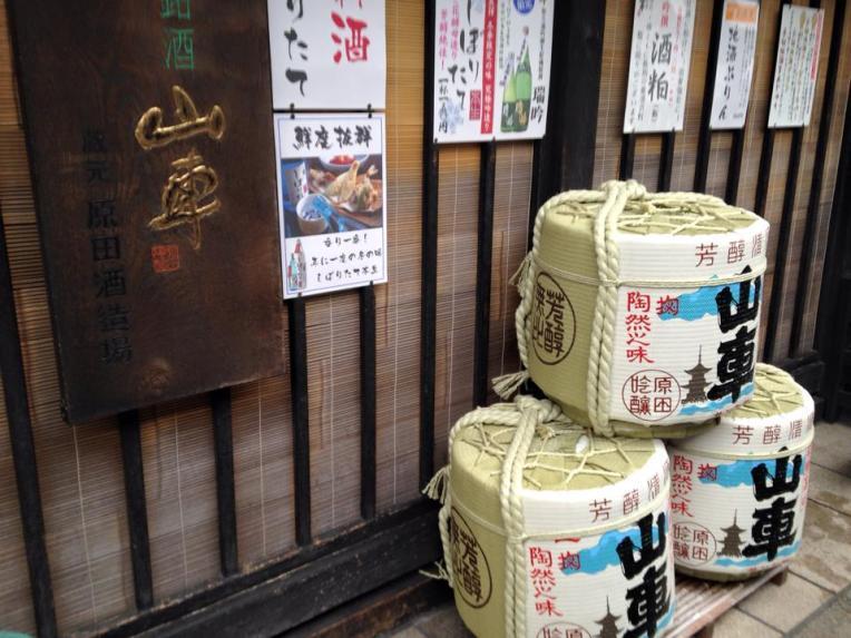 Sake brewery in Sannomachi