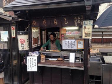 Miyagawa market stall