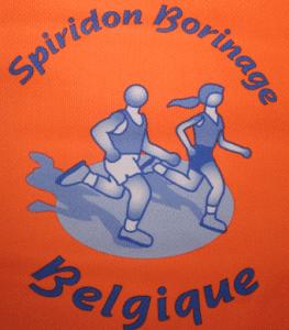 Logo SPIBO