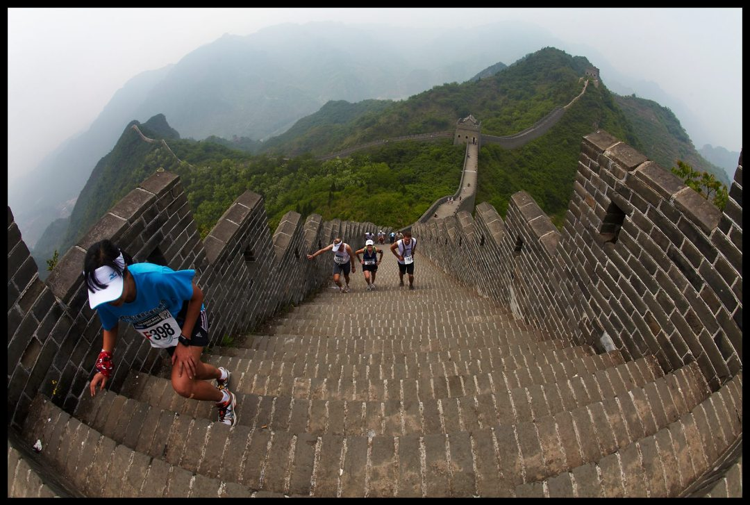 Great Wall Marathon, China. Only 5,164 steps!