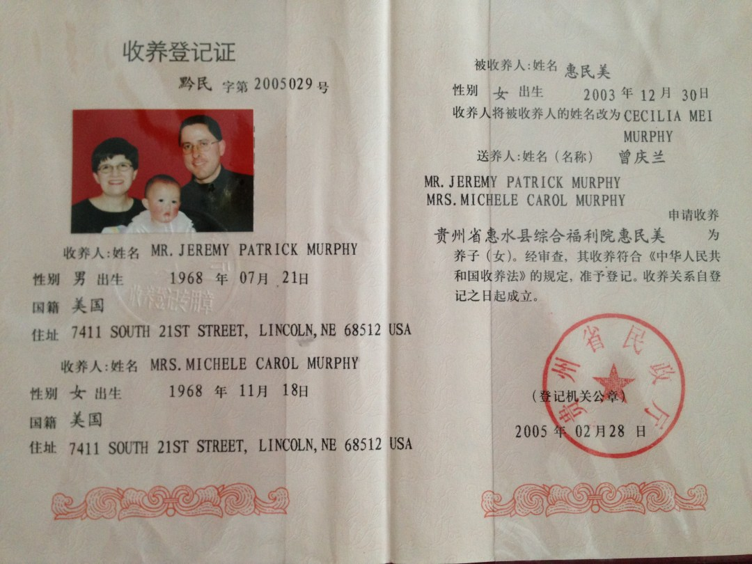 Adoption Registration Certificate from China