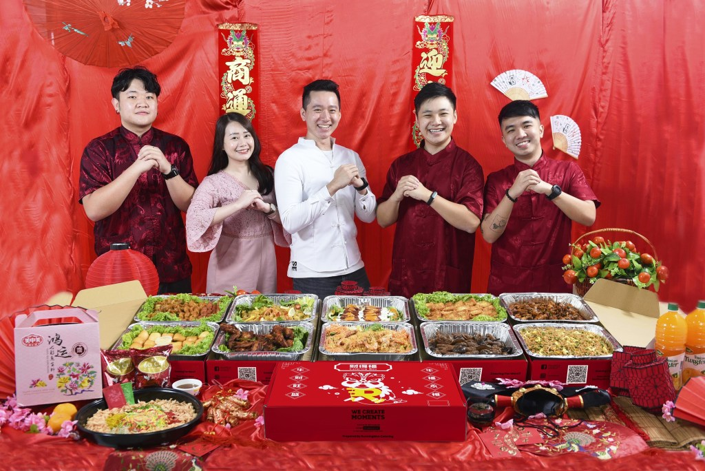 runningmen catering chinese new year 2021 cny special promo catering food group photo