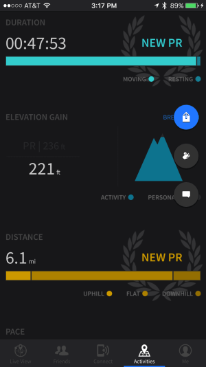 Recon Engage - App View 2