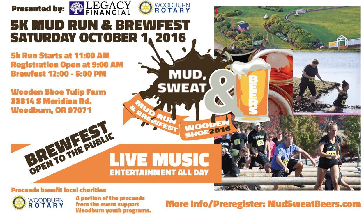 2016-mud-sweat-beers-1-2-page-color-flyer
