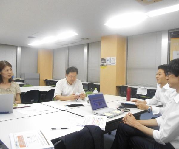 WEBマーケティング研究会