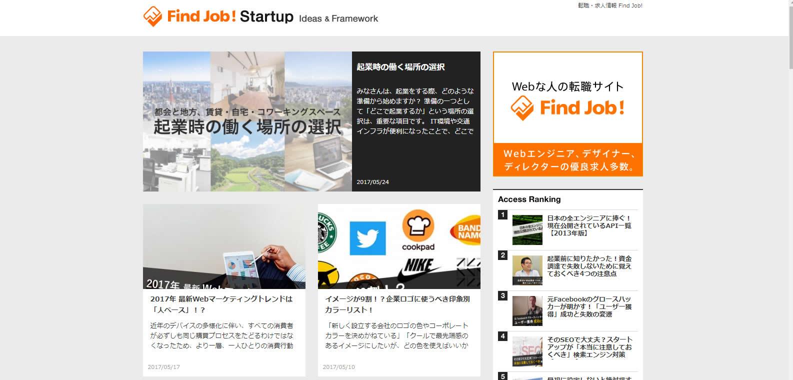 Find Job ! Startup