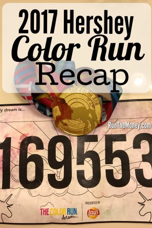 2017 Hershey Color Run