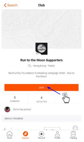 參加 Join