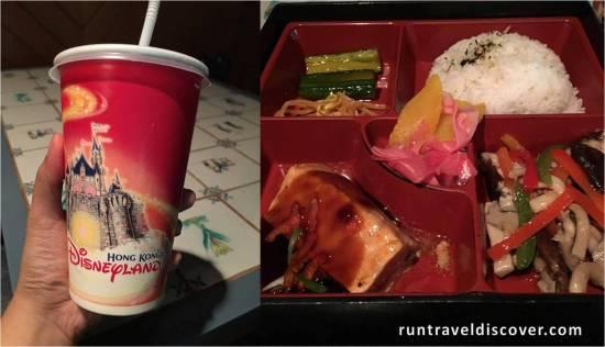 Hong Kong Disneyland - Japanese Bento