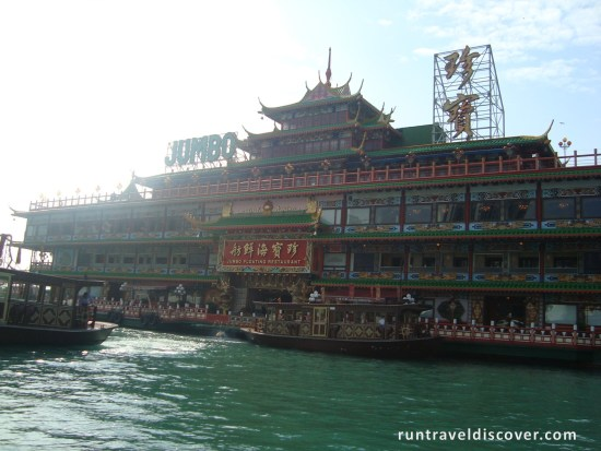 Hong Kong City Tour - Jumbo Floating Restaurant