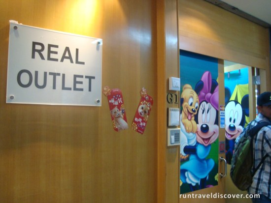 Hong Kong City Tour - Real Outlet Store