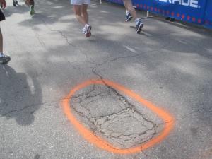 AJCPRR watch that pothole
