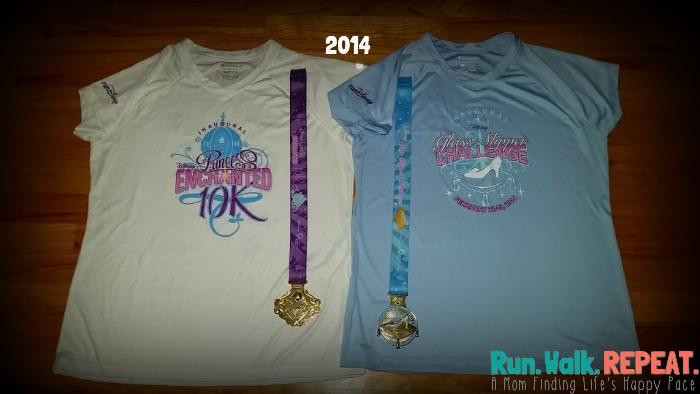 Princess 10k and Glass Slipper Challenge Shirt(1)