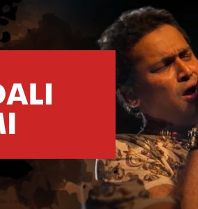 Rodali Tumi | Rodali | Zubeen Garg & Rajashree | Assamese Song 8
