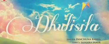 """প্ৰতিভাৰে মেৰ খাই থকা শশাংক সমীৰৰ শব্দৰে আন এটি গীত """"ধূলিছিলা""""- 6"""