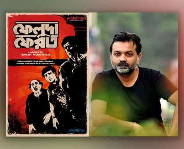 Director Srijit Mukherji's web series Feluda Pherot, based on Satyajit Ray's fictional sleuth ready to release this Christmas 1