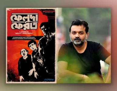 Director Srijit Mukherji's web series Feluda Pherot, based on Satyajit Ray's fictional sleuth ready to release this Christmas 8