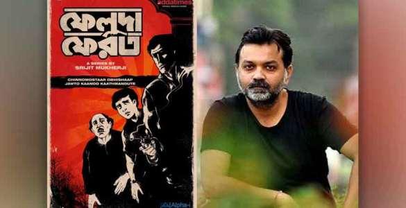 Director Srijit Mukherji's web series Feluda Pherot, based on Satyajit Ray's fictional sleuth ready to release this Christmas 5