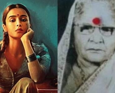 Did you know Rani Mukerji, Priyanka Chopra and not Alia Bhatt were the first choices for Sanjay Leela Bhansali's 'Gangubai Kathiawadi'? 16