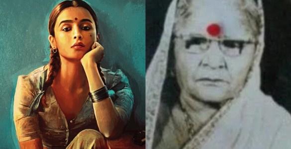 Did you know Rani Mukerji, Priyanka Chopra and not Alia Bhatt were the first choices for Sanjay Leela Bhansali's 'Gangubai Kathiawadi'? 3