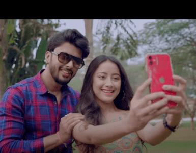"""অনুৰাগ শইকীয়া আৰু ৰুৱাডৰ নতুন গীত """"তুমি আৰু মই"""" ৰ কাষ চাপিছে সমাদৰঃ 5"""