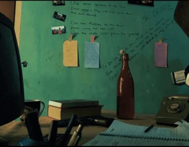 """এগৰাকী পৰিচালকৰ মনস্তাত্বিক অৱস্থাক লৈ বিৰিঞ্চি কুমাৰ গগৈৰ """"Frame Of Mind"""" 12"""