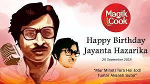 Jayanta Hazarika   Rupaliparda.com