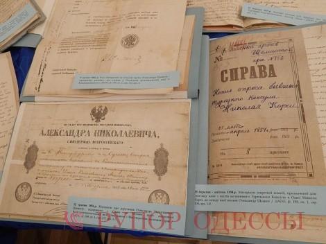 Одесские архивисты показали уникальные исторические ...