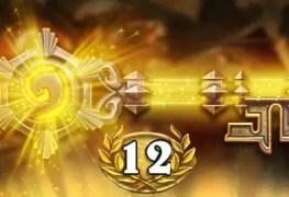 12 pobeda arena