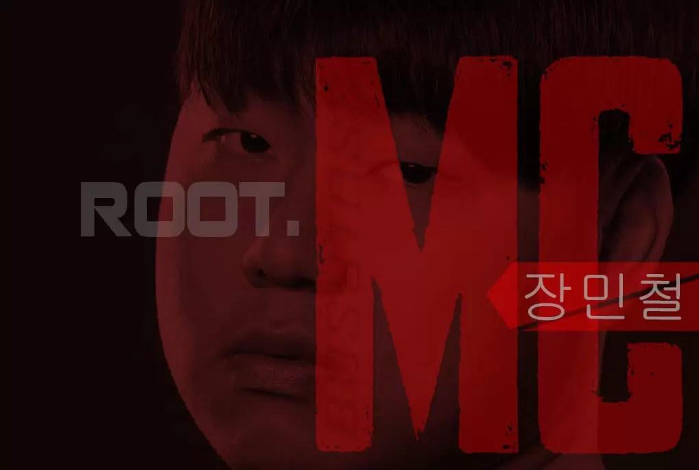 StarCraft 2: MC je novi član ROOT Gaminga