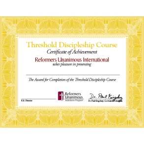 Threshold Completion Certificate
