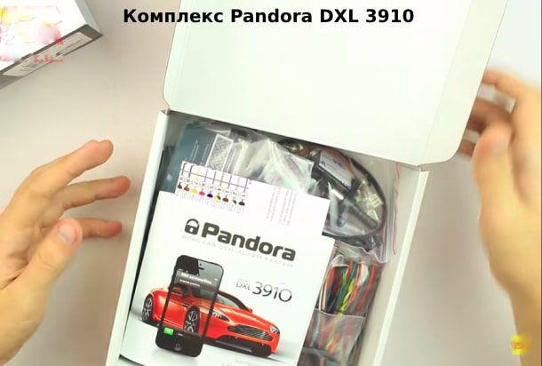 Pandora DXL 3910.