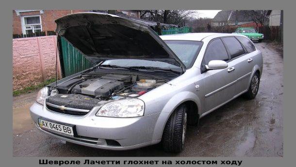 Chevrolet Lacheti Tald.