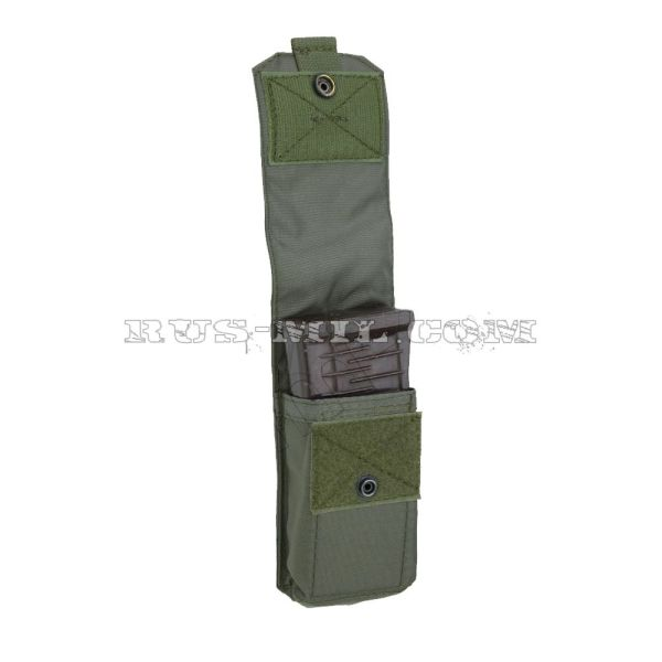 AS VAL 1 molle pouch olive open