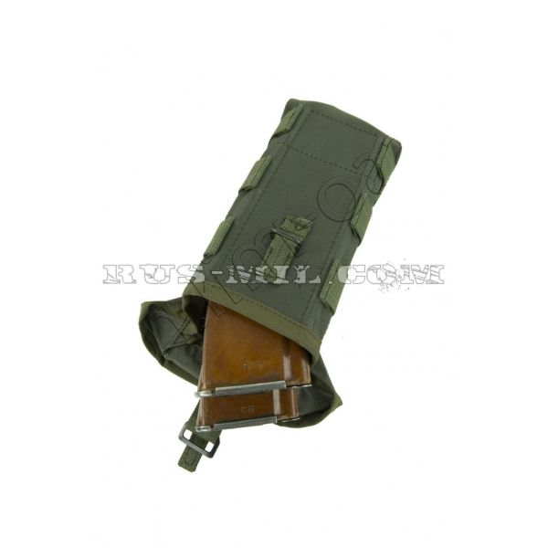 Аk 2 molle pouch